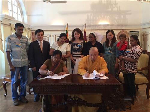 我会理事长印顺大和尚与斯里兰卡总统秘书签署捐赠协议